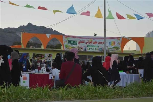 مركز تراث عدن ينظم مهرجانه التراثي الثقافي الثالث