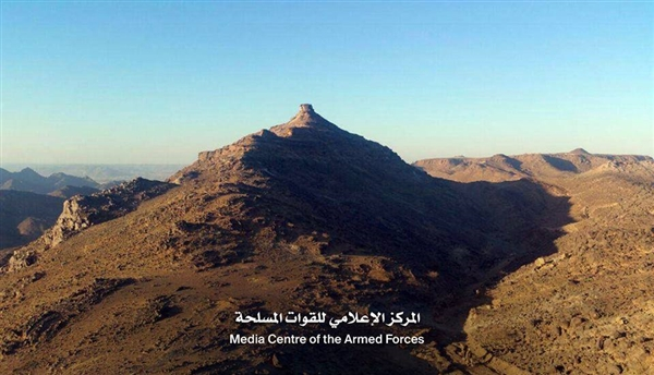 Armed forces advance closer towards Houthi stronghold of Saadah