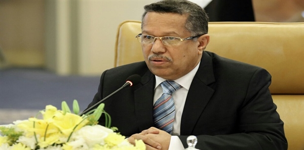 PM says Houthi militia triggered chaos, obstructed state building