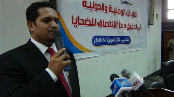 الوزير عسكر: وصول خبراء دوليين للتحقيق في الانتهاكات