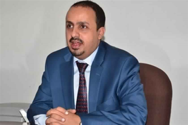 Yemen govt deplores Reuters' report of direct Houthi-Saudi negotiations