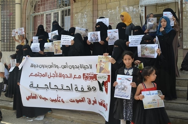 Protesters call for security improvements in Taiz
