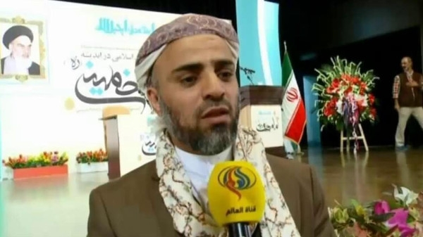 Houthi Mufti issues license to kill oppositionist demonstrators