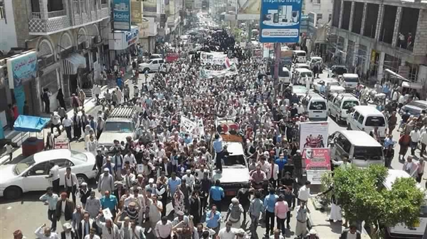 Political protest in Taiz against formation of paramilitary forces
