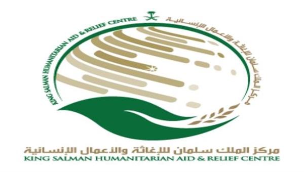 مركز الملك سلمان للإغاثة يوزع سلال غذائية في مديرية الخوية بالحديدة