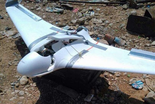 Army downs Houthi reconnaissance drone in south Meedi