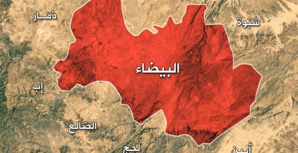 Civilian killed, others wounded by the Houthi bombardment in Beidha