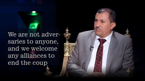 We are not adversaries to anyone, and we welcome any alliances to end the coup