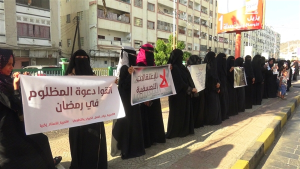 Mothers of abductees demand Houthis to release their sons