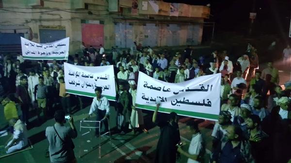محتجون في تعز رفضاً لنقل السفارة الأمريكية إلى القدس