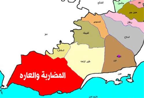 One person killed, another injured by Houthi shelling on Lahj