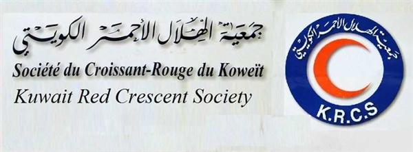 الهلال الأحمر الكويتي يعلن تقديم مساعدات عاجلة لسكان سقطرى