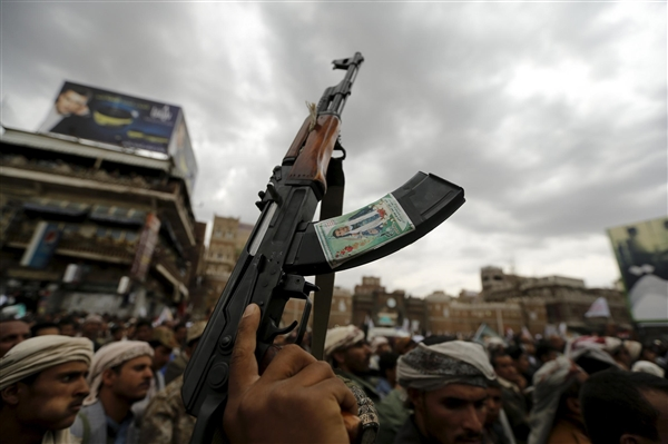 Yemen: Rights Radar Calls on the UN to Urgently Put an End to the Killing of Detainees and Journalists