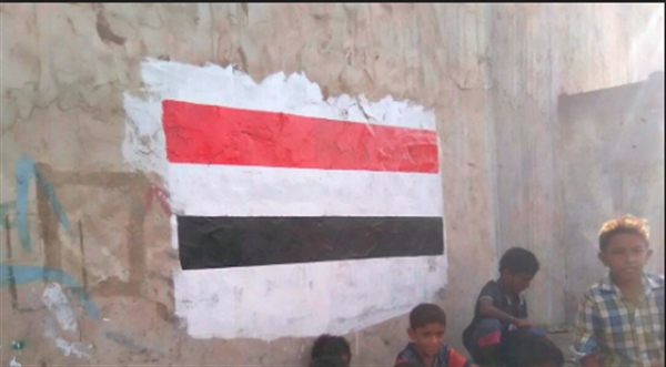 سكان الحديدة يكسرون حاجز الخوف ويطمسون شعارات الطائفية