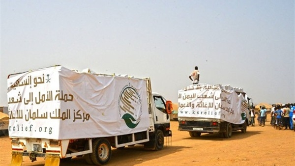 KSrelief sends 924 tons of aid to Hodeidah