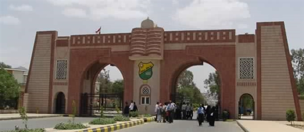 Human Rights Ministry condemns Houthi kidnapping of university teachers