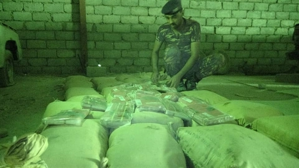 Marib security seizes cannabis on its way to Houthis