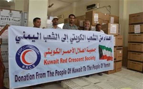 Kuwait begins delivery of humanitarian pledges for Yemen