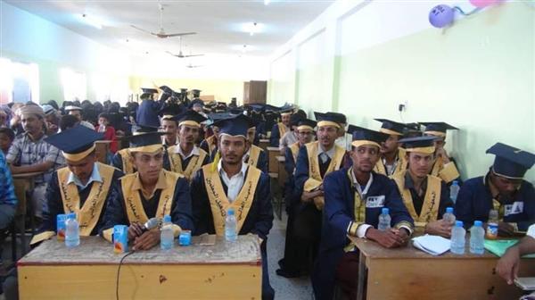 المعهد العالي لتأهيل المعلمين بشبوة يحتفل بتخرج 140 طالبا وطالبة