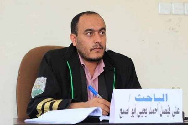 بعد منعه من دخول القاعة.. طالب حوثي يفتح النار ويصيب أكاديمي بجامعة خاصة بإب