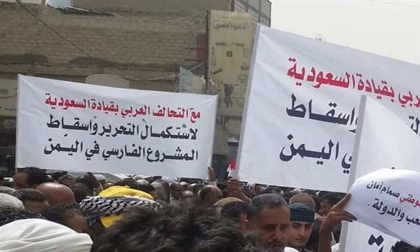 "Protesters question ""suspicious"" international inattentiveness to besieged Taiz"