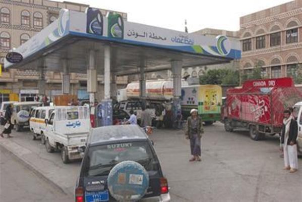 Relative rise of oil derivative prices in Aden
