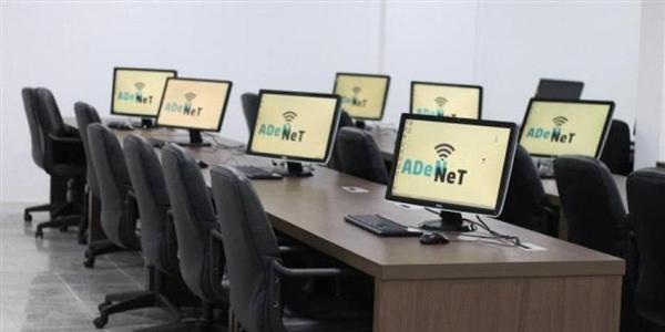 Aden Telecom DG Denies publishing subscription prices