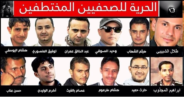 YJS decries prosecuting five Yemeni journalists