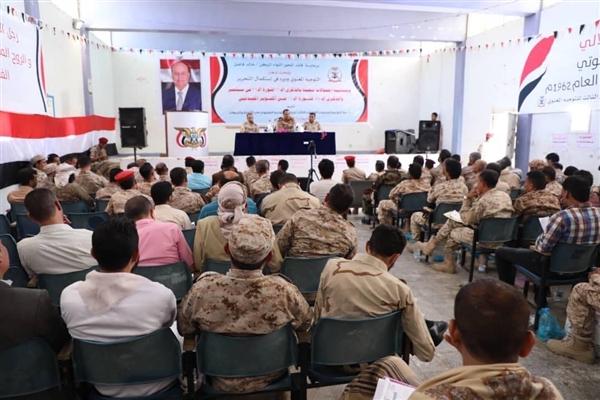 الملتقى الثالث لقيادات التوجيه المعنوي بمحور تعز يؤكد رفضه للتحريض ضد الجيش الوطني