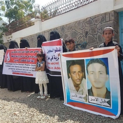 Mothers of abductees stage protest in Aden