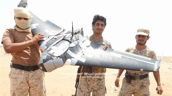 Arab Coalition shoot down Iranian-made drone