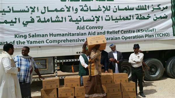 مركز الملك سلمان يوزّع موادًا إيوائية في مديريتي الخب والشعف واليتيمة بمحافظة الجوف  