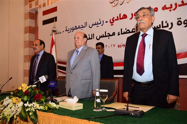 Parties call for activating Yemen parliament