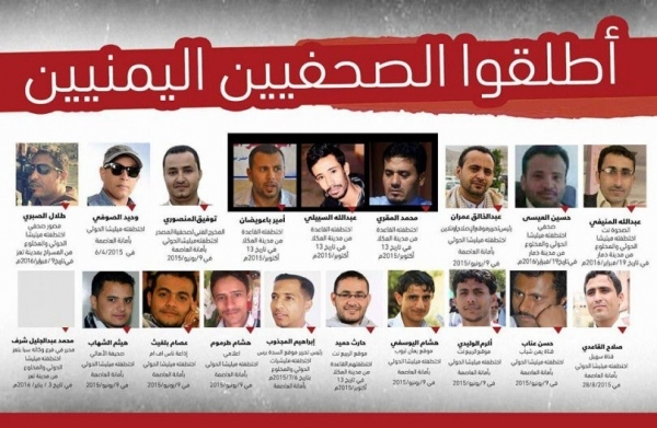Are foreign journalists accomplices in war on their Yemeni fellows?