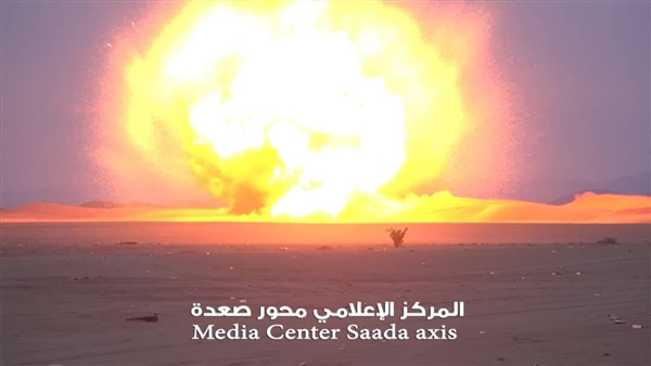 Yemen army destroy large amounts of mines in Sa'ada