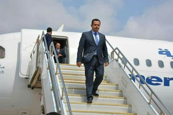 PM arrives in temporary capital of Aden