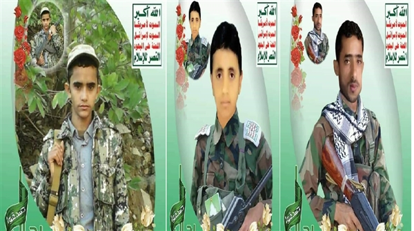 Dozens of killed, wounded child soldiers brought to Hajjah