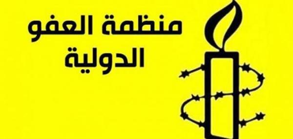 العفو الدولية:المليشيا تخرق القانون الإنساني وتستخدم مستشفى بالحديدة لأغراض عسكرية