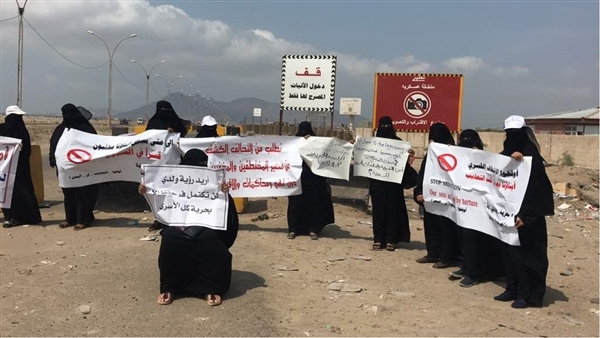 Mothers protest in Aden for releasing enforced disappeared