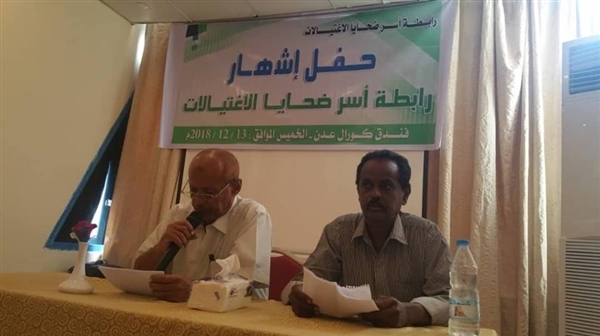 Families of assassinations victims create association in Aden