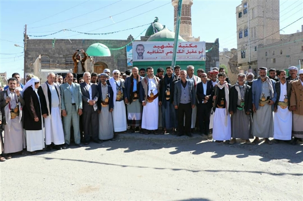 On ruins of their destroyed houses, Houthis call MPs to return