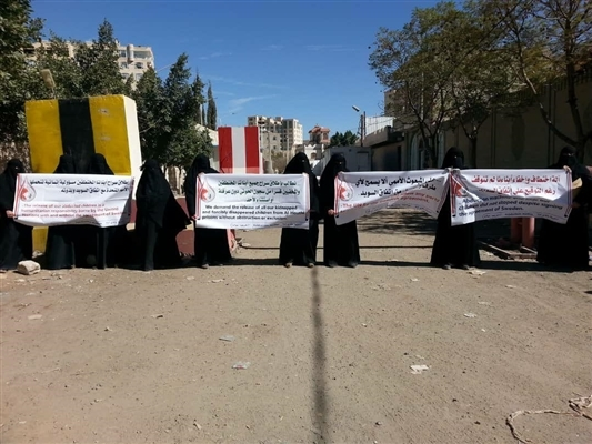Mothers of abductees demand to implement Sweden agreement