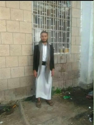 Houthis murders young man by hanging in Dhamar