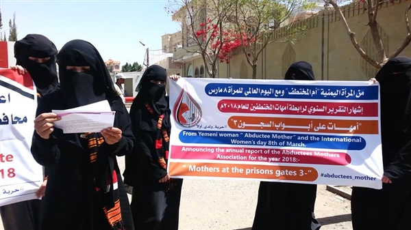 In 2018 report, mothers disclose crimes committed against abductees