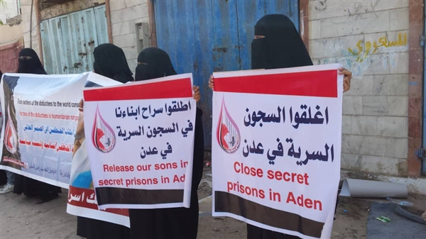 Enforcedly displaced persons murdered under torture in Aden