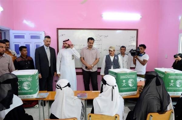 مركز الملك سلمان يختتم توزيع المساعدات الغذائية على ذوي الاحتياجات الخاصة في المكلا
