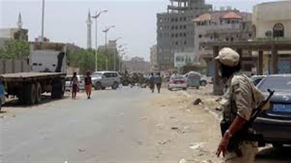Security forces kill four protestors, injury 4 others in Aden
