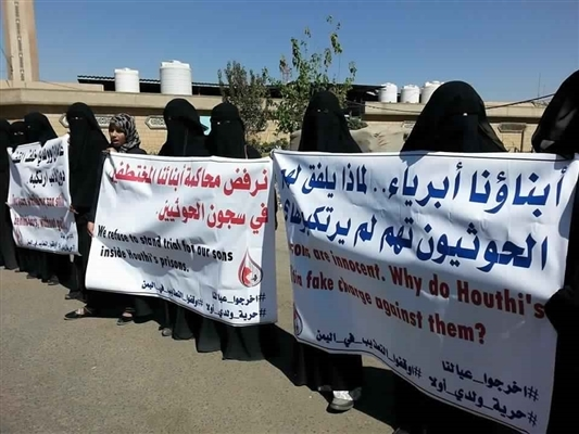 After exposition of torture, Houthis bring abductees to court again