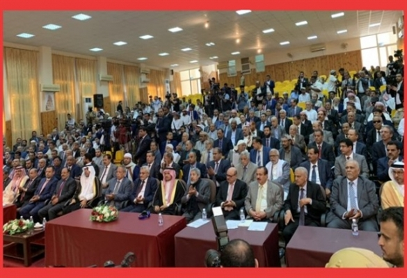 Yemen Parliament resumes sessions in South
