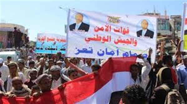Major Yemeni  parties to form political alliance